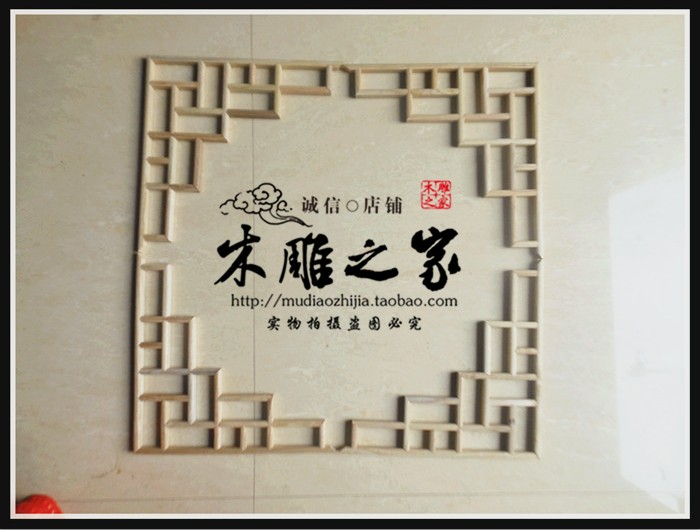 Dongyang wood carving wood lattice c.flower special offer Chinese classical ceiling decoration indoor wall decoration project
