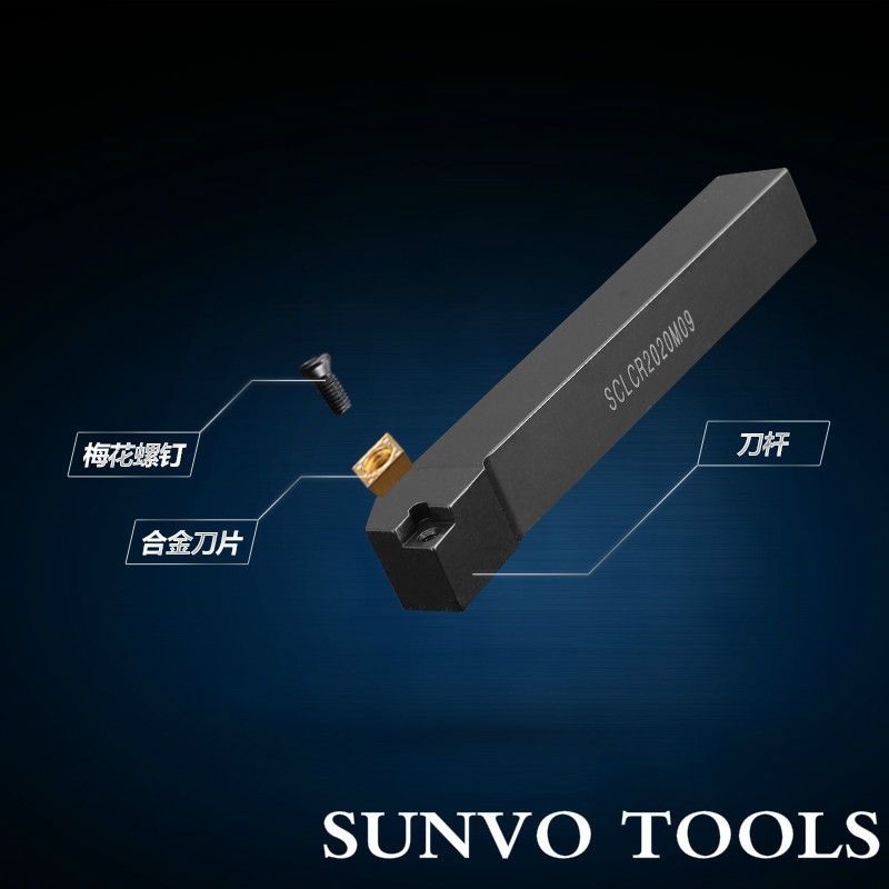 SCLCR2020K09 / SCLCL2020K09/SCLCL2020M12 Use Carbide Insert CCGT CCMT / CCGT09T304 CCMT120404 CNC turning tools SCGCR SCGCL