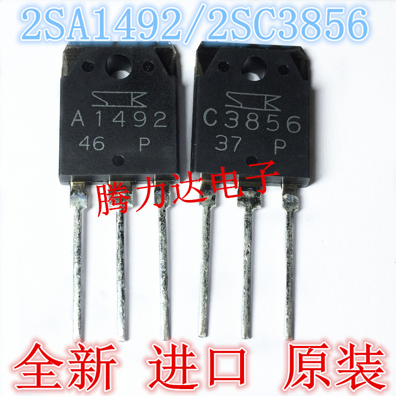 2pcs/lot 1pair 2SC3856 2SA1492 C3856 A1492 TO-247
