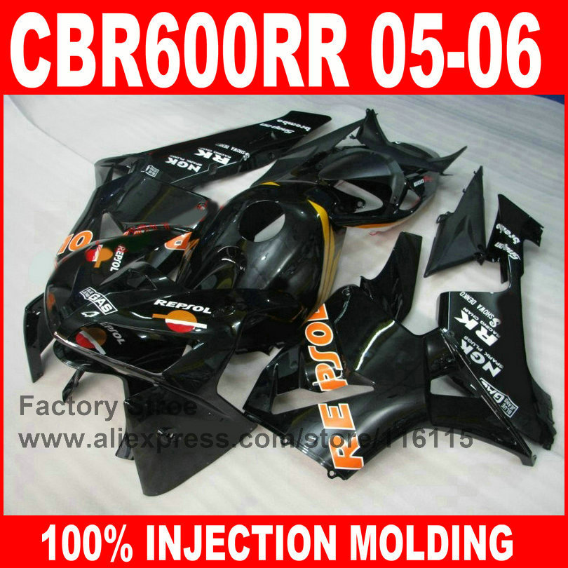 7gifts 100% Injection motorcycle parts for HONDA F5 2005 2006 CBR 600RR 05 06 CBR600RR fairings black repsol fairing body kits arashi motorcycle parts radiator grille protective cover grill guard protector for 2003 2004 2005 2006 honda cbr600rr cbr 600 rr