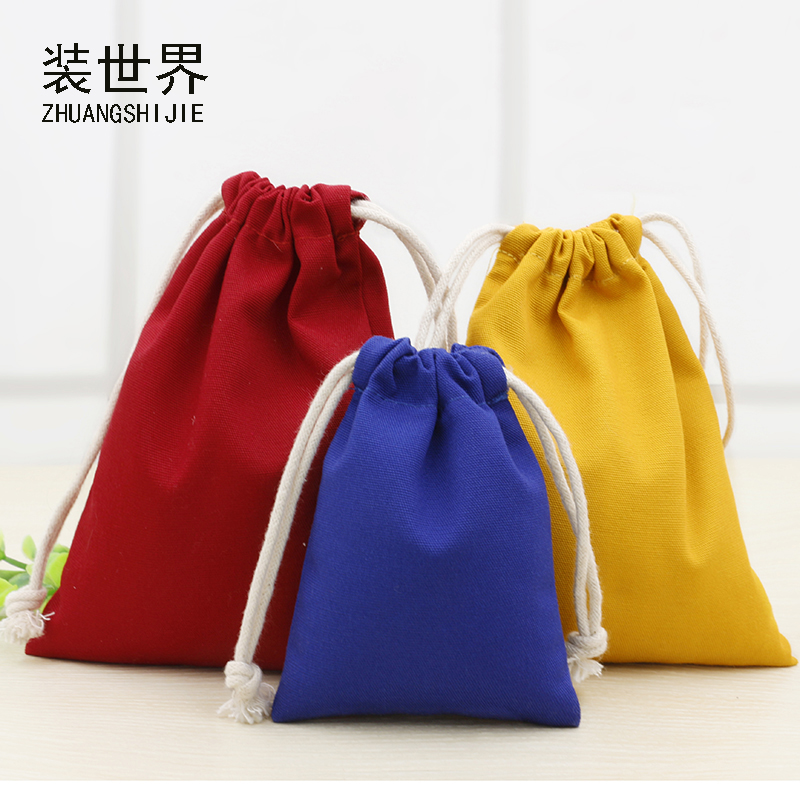 19.5cm*23.5cm Custom Logo Print  Cotton Canvas Bag Pouch Wholesale Drawstring Bags Underwear Bags For Women