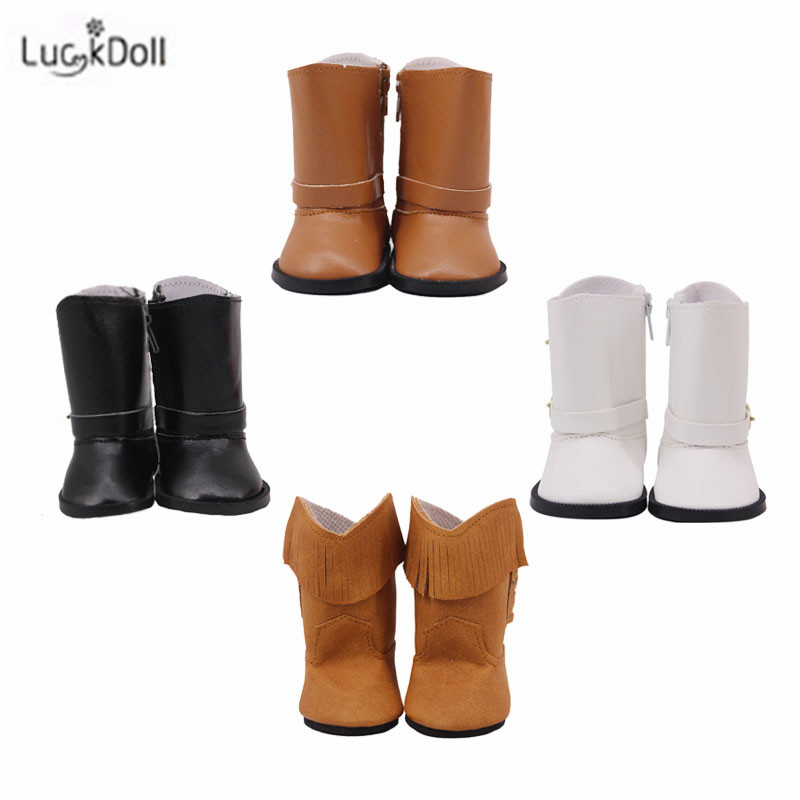 LUCKDOLL1 Pair Of Solid Color Boots Fit 18 Inch American 43cm Baby Doll Clothes Accessories,Girls Toys,Generation,Birthday Gift