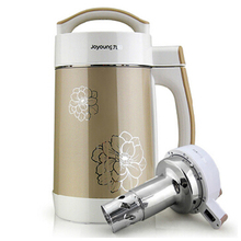 Intelligent Soybean Milk Machine Household Multifunctional Automatic Cereals Grinding Soybean Maker цена и фото