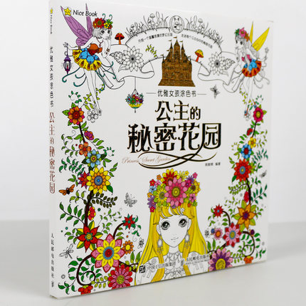 132 páginas princesa jardín secreto para colorear libro de arte ...