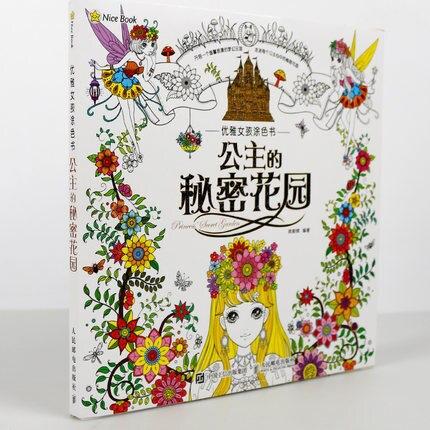 Tienda Online 132 páginas princesa jardín secreto para colorear ...