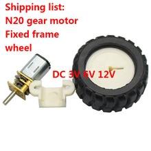 N20 micro gear motor, smart car model motor