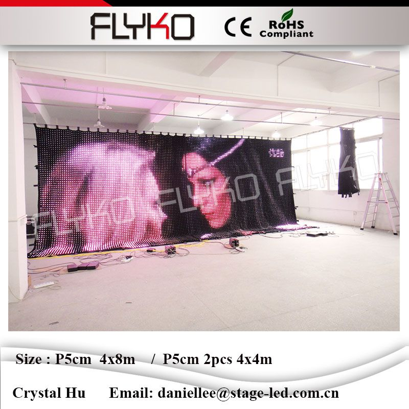 P5cm 4x8m indoor full color cloth shop advertising video led display led video curtain