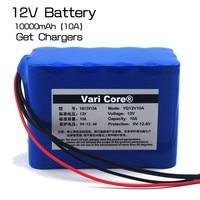 12 V 10 Ah 10000 mah lithium ion battery pack Xenon lamp LED Digital mobile power supply emergency UPS Power supply