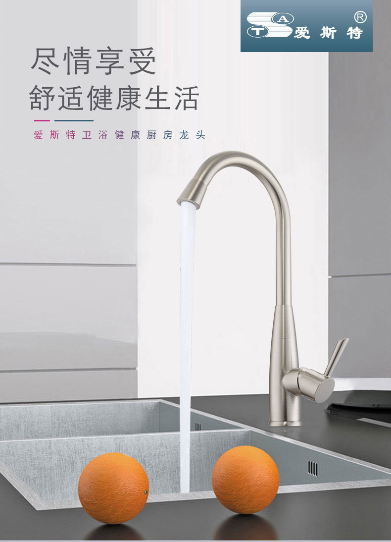 Manufacturer Factory Faucets 2019 Copper Brushed Large Curved Kitchen Faucet Sink Sink Hot And Cold Water Mixer From Gor2don 150 46 Dhgate Com