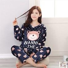 Winter Thickening Cute Flannel Pajamas Suit Pregnant Women Coral Velvet Long Sleeved Thermal Sleepwear Long Sleeve Nursing Set