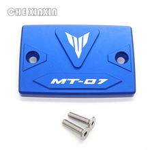 Motorcycle New Parts CNC Aluminum Front Brake Fluid Reservoir Cover Cap Blue For Yamaha MT07 MT-07 MT 07(China)
