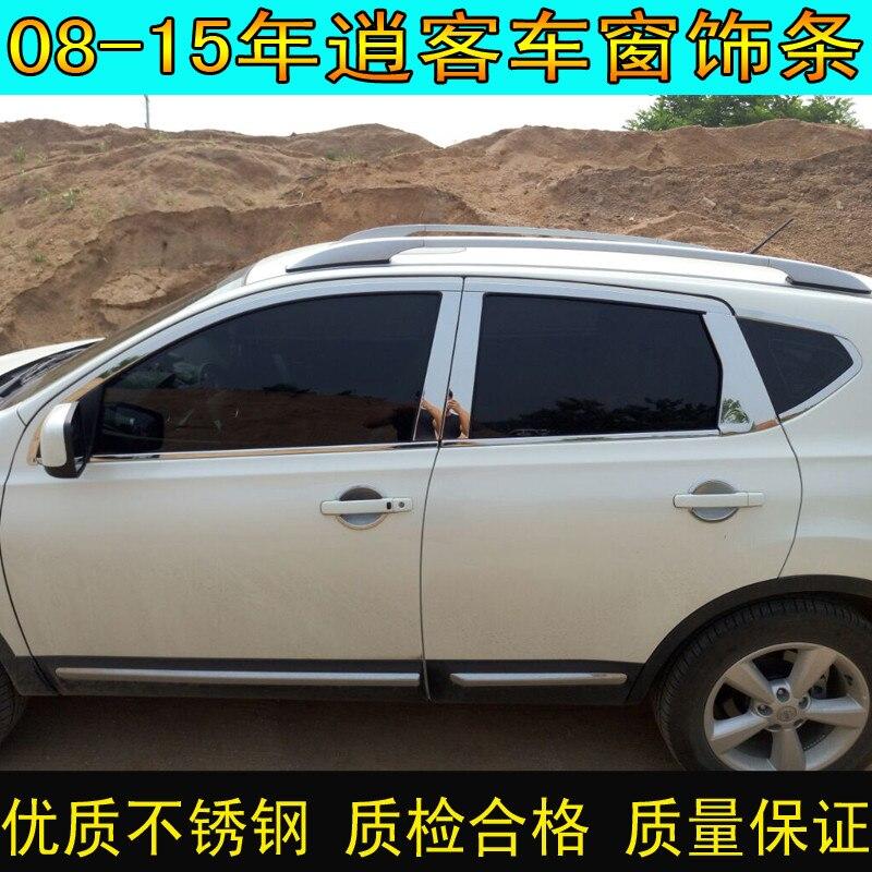 Accessoires de voiture de haute qualité en acier inoxydable porte fenêtre garnitures fenêtre revêtement d'habillage pour Nissan QASHQAI 2008-2015 voiture style