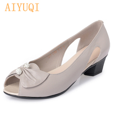 AIYUQI new Genuine Leather woman shoes sandals  butterfly-knot & crystal low heeled and comfortable fashion stylish simplicity