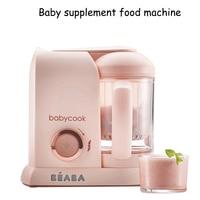 Bebek gıda değirmeni Bebek Takviyesi Gıda Makinesi Çok fonksiyonlu Pişirme ve Karıştırma Makinesi Bebek Pişirme Makinesi BEA010A|Gıda Karıştırıcılar|   -