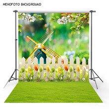 5x7ft винил фон фотографии пасхальное Мельница трава деревьев цветок Компьютер печати новорожденный фотостудия фото фоны