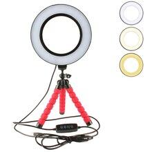 LED Selfie Ring Licht Dimmbar Mit Wiege Kopf Mini Flexible Schwamm Octopus Stativ Für Make Up Video Live Studio Photograp