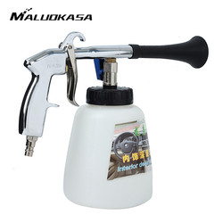 MALUOKASA Tornado Water Gun Foam Lance for Car Wash Cleaning Pressure Generator Surface Interior & Exterior Car Vacuum Cleaner