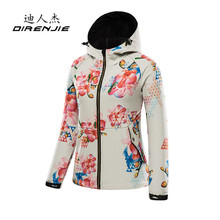 8be830ca898 2017 new lady prints soft shell jacket woman autumn winter outdoor sports  hiking camping windproof warm
