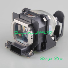 High Quality ET-LAC80 Replacement Projector Lamp with Housing For Panasonic PT-LC56 PT-LC56U PT-LC76 PT-LC80 PT-U1X86 PT-U1X66 et lal320 for pt lx300 pt lx270 original lamp with housing free shipping