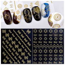 1 Pcs Gold 3d Metal Nail Stickers Bow Cross Flowers Designs Rivert Adhesive Decals DIY Manicure Supplies