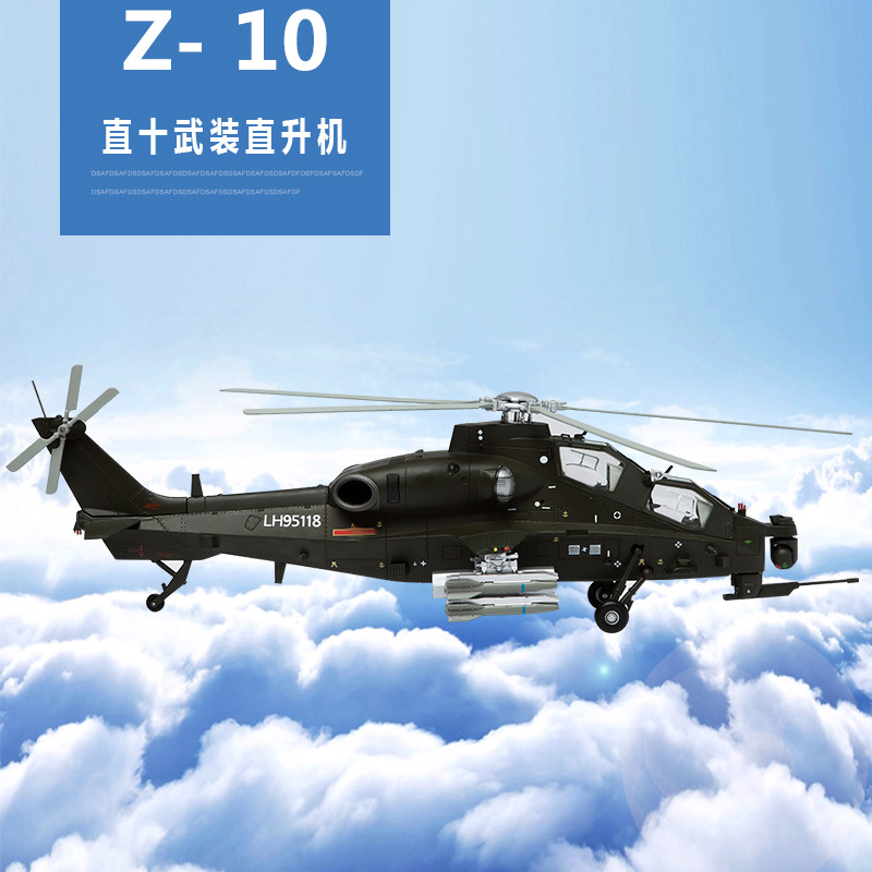 1:38 WZ-10 Helicopter Model Thunderbolt Fire Armed Helicopter Simulation Model Gift