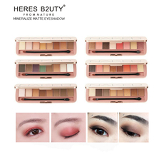 [611/614 out of stock] Self-Brand HERES B2UTY High Quality Mineralize Matte 8 Color Professhional Eye Shadow Palette 18g
