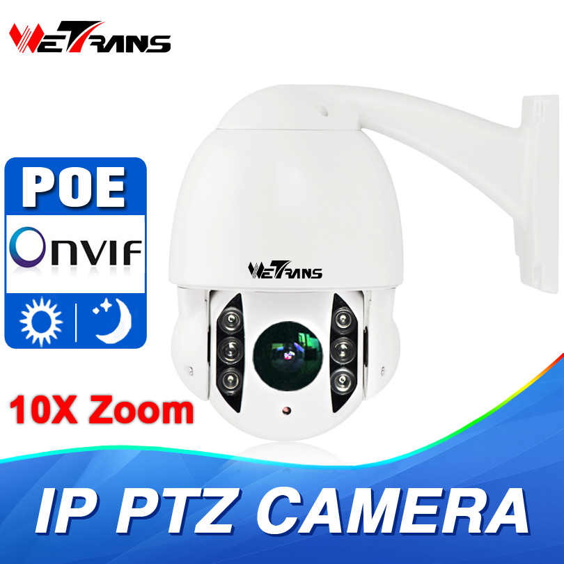 WETRANS PTZ IP Camera POE 10x Optical Zoom Onvif 4 inch Mini Speed Dome 50m IR Night Vision 1080P Full HD Outdoor IP PTZ Camera 1080p 5 inch 10x optical zooming lens mini ptz ip camera
