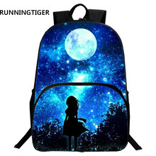 c40faa4d0a76 RUNNINGTIGER детские школьные сумки Galaxy/Universe/Space 24 цвета принт  рюкзак для Teeange Девочки Мальчики звезды школьные сум.