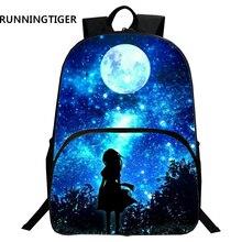 Runningtiger子供スクールバッグ銀河/ユニバース/スペース24色印刷バックパック用teeange女の子男の子スターランドセル