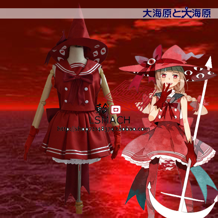 Wadanohara and the Great Blue Sea Red witch Wadanohara NORMAL END1Cosplay Costume F008