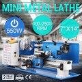 550 Вт мини металлический токарный станок металлообрабатывающий инструмент с переменной скоростью DIY обрабатывающий стенд