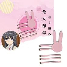 Anime Seishun Buta Yarou Series Sakurajima Mai Hair Clip Kawaii Lolita Girls Rabbit Cosplay Accessories Hairpin Pink Headwear