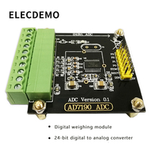 AD7190 Module Digital Weigh Module 24-bit Analog-to-Analog Converter Pressure Sensor High Precision ADC Function demo Board ad7606 module stm32 processor synchronize 8 bit 16 bit adc 200k sampling