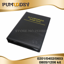 0201 0402 0603 0805 SMD chip capacitor combination kit 0.5 ~ 10 uf pF sample book all sales
