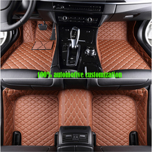 custom made Car floor mats for Buick Skoda SEAT Citroen Jeep Auto accessories auto styling