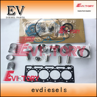 kubota V1205 rebuild kit  piston + piston ring + head gasket kit+bearing|Pistons  Rings  Rods & Parts|   -