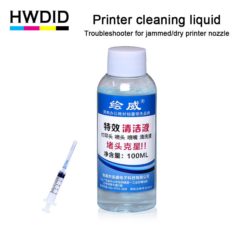 Printer cleaning liquid 100ml For HP for CANON for EPSON for BROTHER Inkjet Printers Cleaning solution fluid for dye ink factory price for hp801 6pcs x 100ml dye ink for hp photosmart d7300 d7100 d6100 c7100 c6100 c5100 c8200 c3100 printer