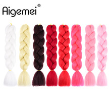 High Temperature Fiber Jumbo Synthetic Two Tone Braids Crochet Hair Extensions 100g Pink Red Wine red white