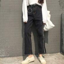 Moben 2016 маленький высокая талия прямые джинсы circusy кисточкой широкие брюки ноги женщины