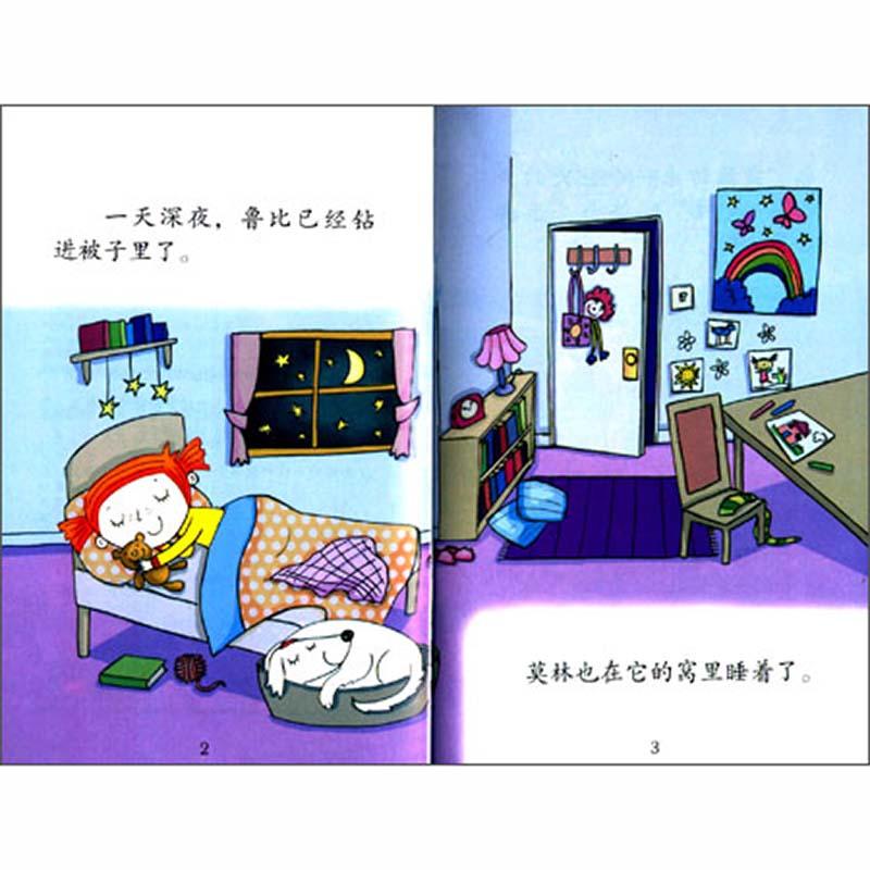 book 1dvd comecar ler chines serie 02