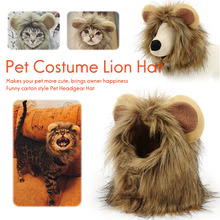 Pet Cat Dog Emulation Cosplay Lion Hair Mane Ears Head Cap Autumn Winter Dress Up Costume Muffler Scarf Mascotas