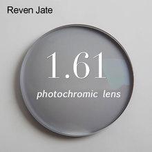 1.61 フォトクロミックグレーまたはブラウン点レンズ SPH 範囲 6.00 〜 + 5.50 最大 CLY 4.00 光レンズを
