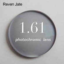 1.61 fotokromik Gri veya Kahverengi tek vizyon lens SPH aralığı 6.00 ~ + 5.50 Max CLY 4.00 lener gük