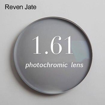 цена на 1.61 photochromic Gray or Brown single vision lens SPH range -6.00~+5.50 Max CLY -4.00 optical lenses for eyewear