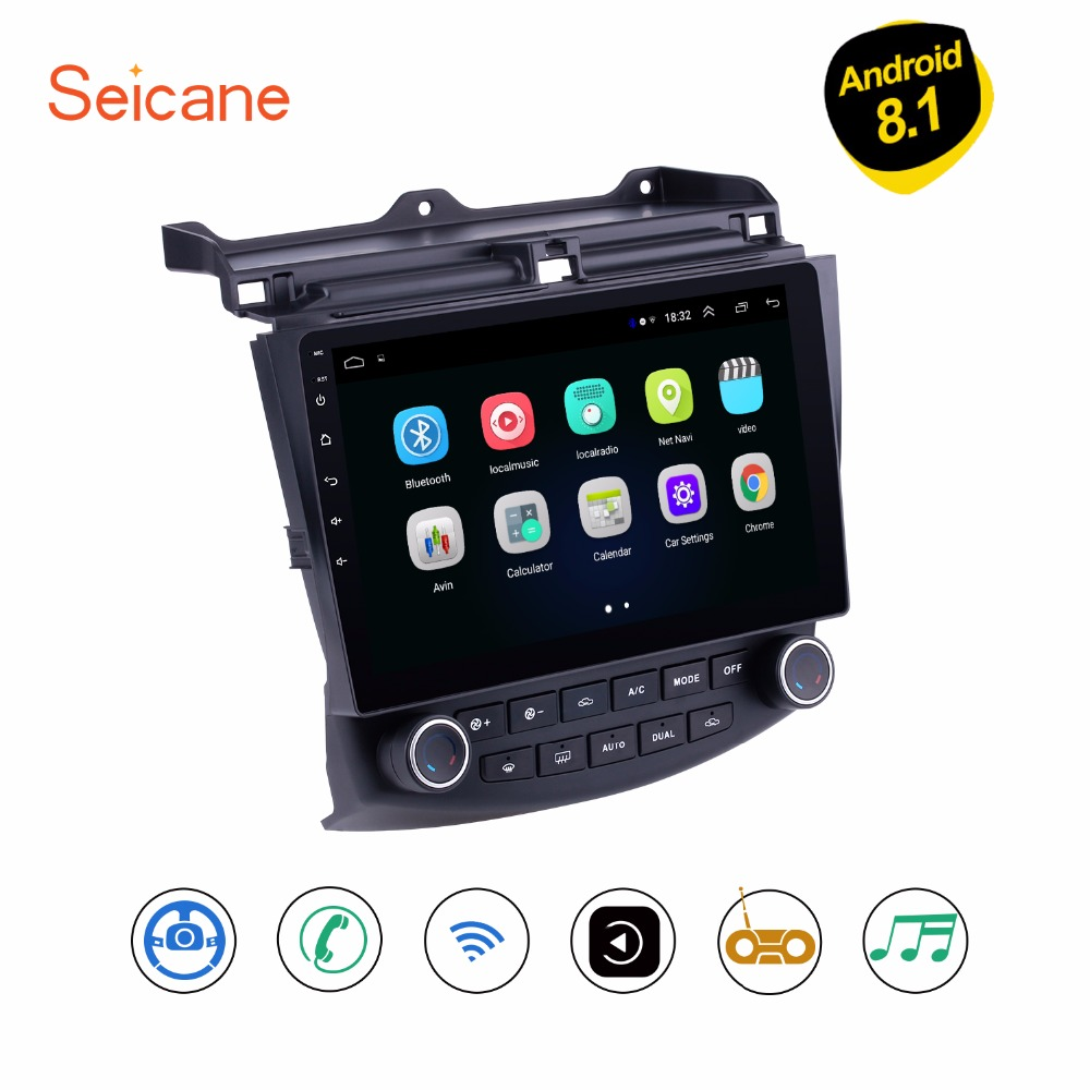 Seicane Car GPS Navigation For 2003 2007 Honda Accord 7 10 1 inch Android 8 1