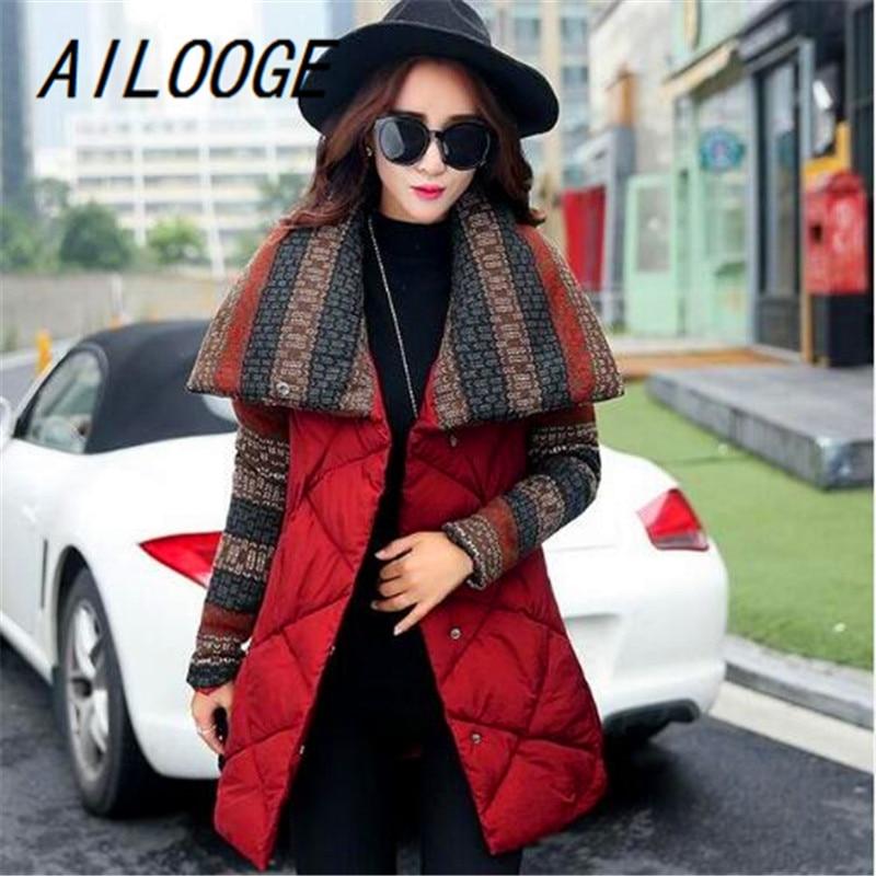 AILOOGE Manteau Femme Hiver New Woman Winter jacket parka 2017 Winter Jacket Women Overcoat Medium Casual