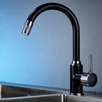 Очиститель коснитесь Кухня домашняя заявка прочный раструб бассейна экономии воды Ванная комната смесителя Цвет Изменение медь