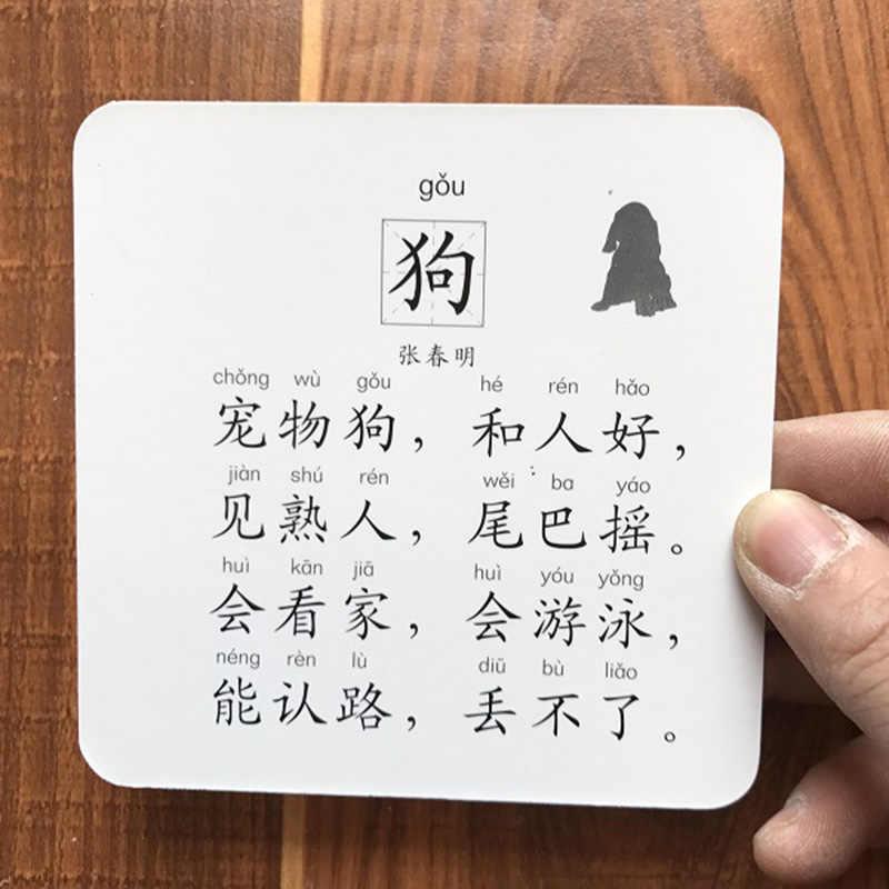 44 sztuk/zestaw dziecko świat zwierząt nauka angielski karty dla dzieci pies kot kurczak kaczka materiały montessori fiszki dla dzieci