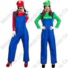 Nlknowld Masquerade party Dress Adult Unisex Super Mario brothers Luigi