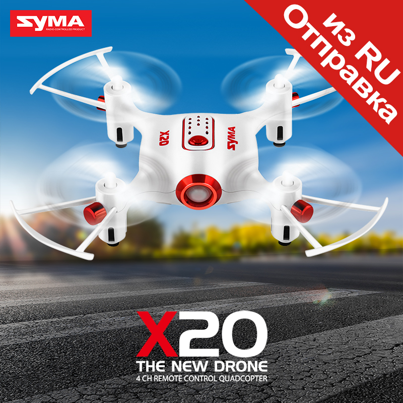 Original Syma X20 2.4G 4CH Gyro Pocket Drone  Quacopter With Headless Mode Altitude Hold 3D flip RC Aircraft Children Toys Gift-in RC Helicopters from Toys & Hobbies